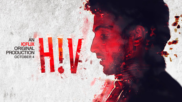 watch online :HIV 2014
