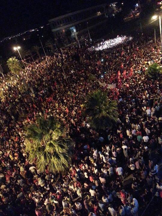 Plus de 40 milles manifestants au Bardo