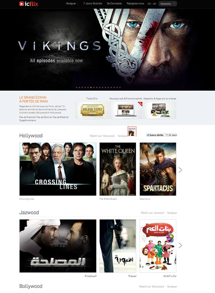 ICFLIX - streaming