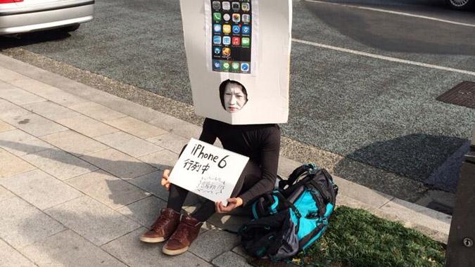 Il est décidé à avoir l'iPhone 6 avant l'heure