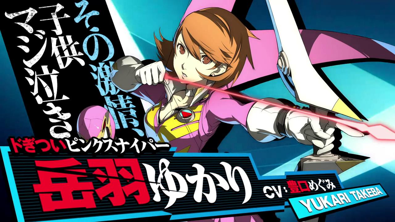 Persona 4 ultimax ultra suplex Hold avec yukari takeba