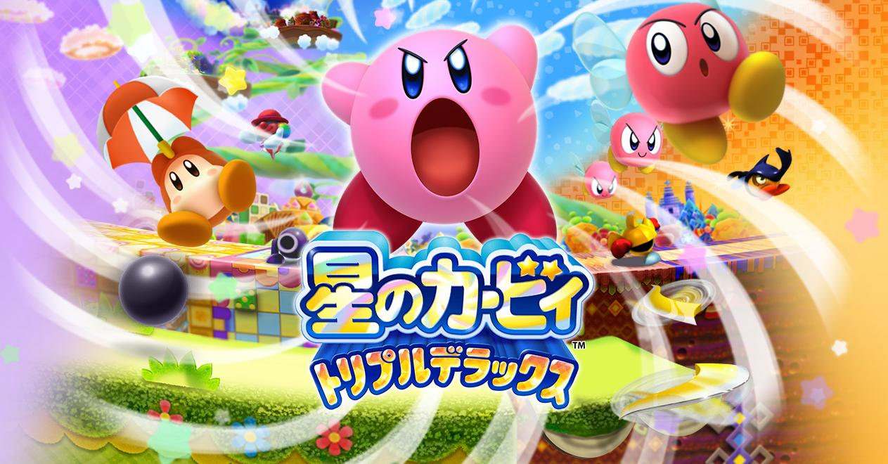 le jeu Kirby: Triple Deluxe