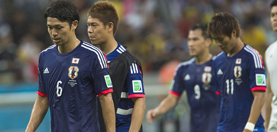 Match Japon Grèce en direct et Live Streaming