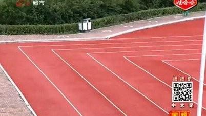 Une piste d'athlétisme hors du commun