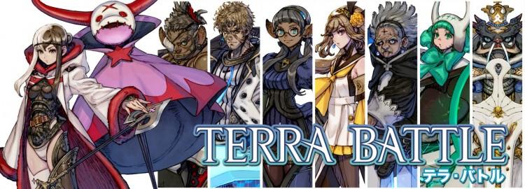 Jeu Vidéo Terra Battle