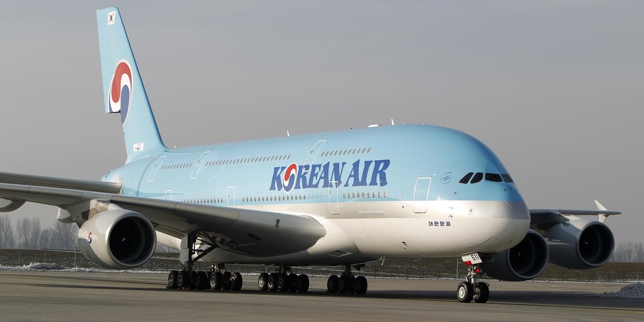 La fille du patron de Korean Air exige le retour de l'avion après un apéro jugé pas à la hauteur