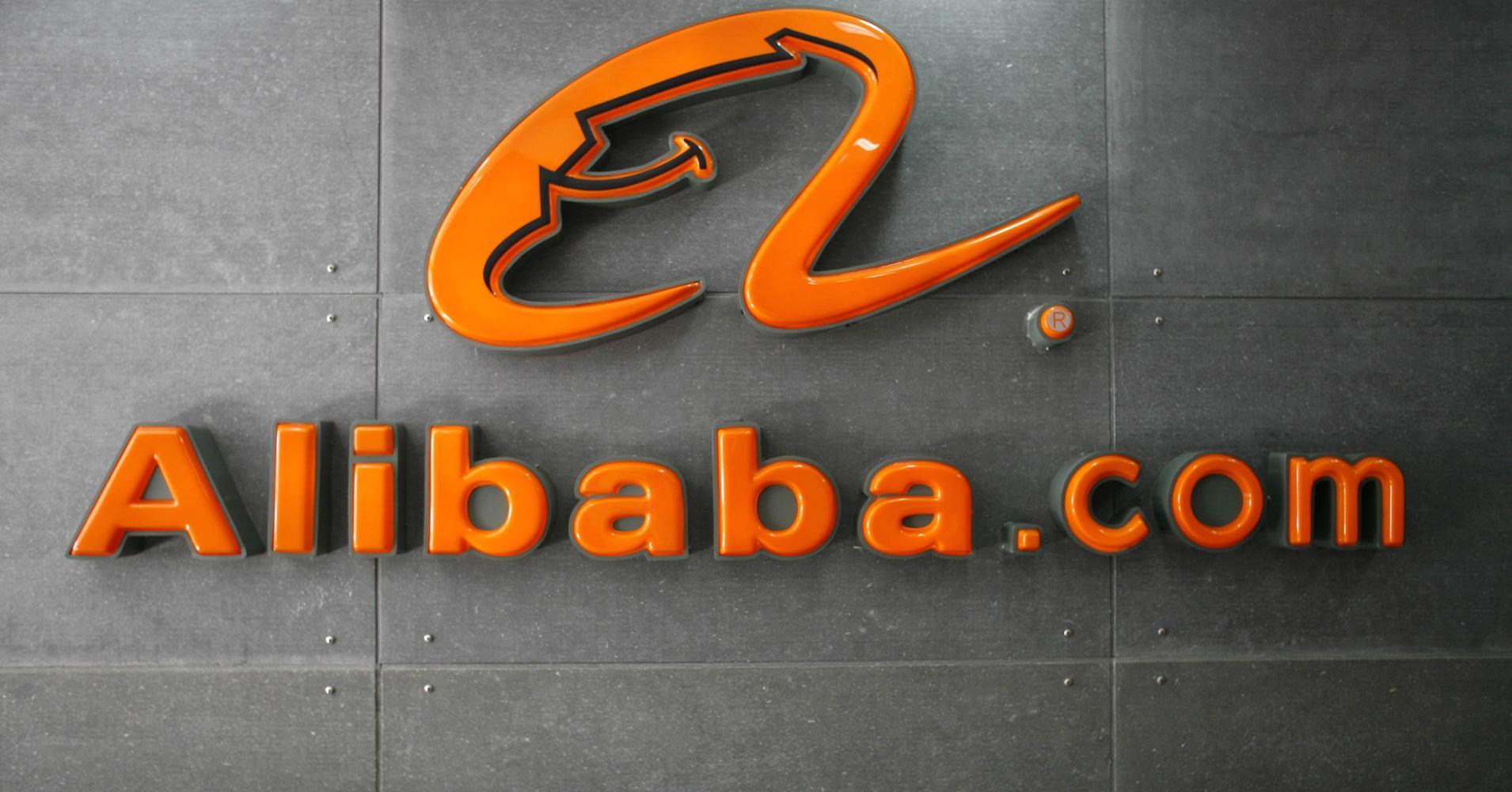 Alibaba investit 590 millions de dollars dans Meizu