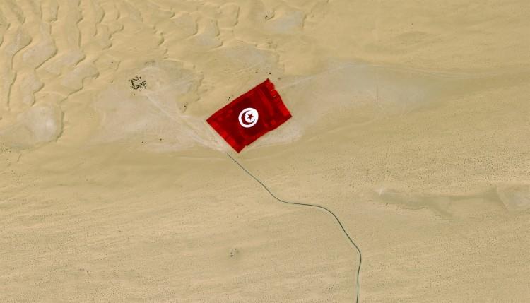 La Tunisie enregistre le record du monde avec le plus grand drapeau