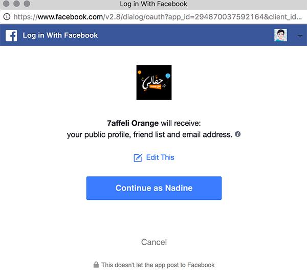 Restreindre l'accès à ses données Facebook
